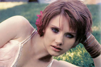 Bryce Dallas Howard Joins The Cast Of 'The Twilight Saga: Eclipse'