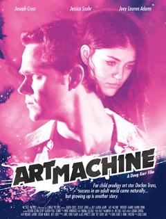 'Art Machine'