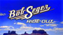 Bob Seger Returns With New Studio Album Ride Out' On October 14th