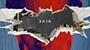 Zack Snyder Unveils 'Batman v Superman' IMAX Posters