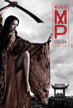 """""""Marco Polo"""" Season 2 Premieres July 1st."""